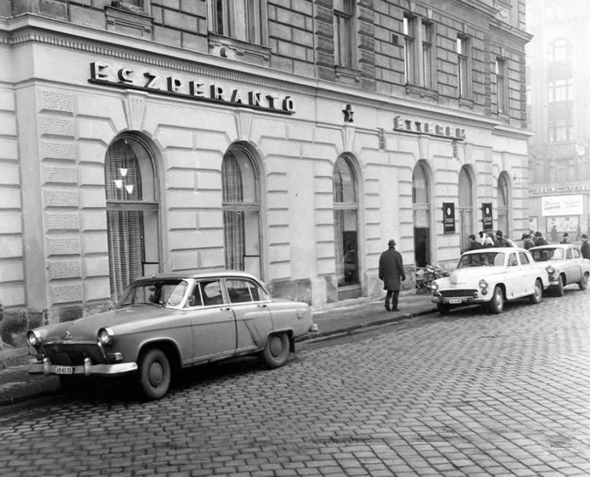1960-as évek Köztársaság tér, 8. kerület