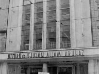 1951, Kossuth Lajos utca, 5. kerület