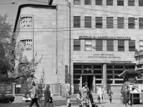 1967, Nagyszombat utca, 3. keület