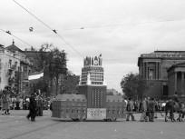 1947, Dózsa György út, 6. és 14. kerület