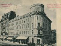 1906 előtt, Kerepesi út (Rákóczi út), a Hotel Orient szálloda, 7. kerület