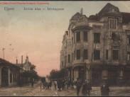 1900-as évek, István utca, 1950-től 4. kerület