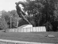 1970, Dózsa György út, 14. kerület