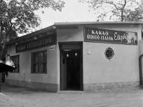 1961, Vörös Hadsereg (Királyok) útja, 3. kerület