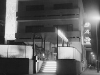 1969, Sánc utca, 1. kerület