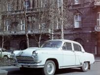 1965, Szabadság tér, 5. kerület