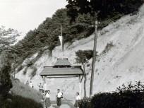 1940, Edvi Illés út, 12. kerület