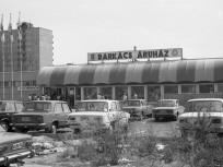 1982, Gyakorló köz, 10. kerület