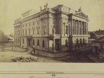 1875 táján, Kerepesi (Rákóczi út), 8. kerület